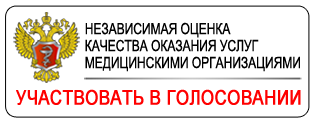Nezavisimaya_ocenka
